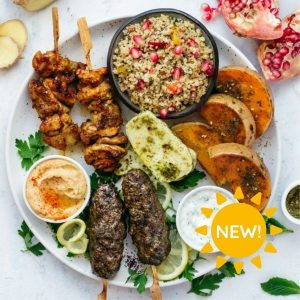 Middle Eastern Mixed Grill